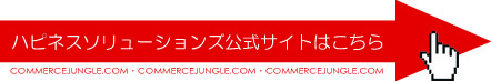 commercejungle.com